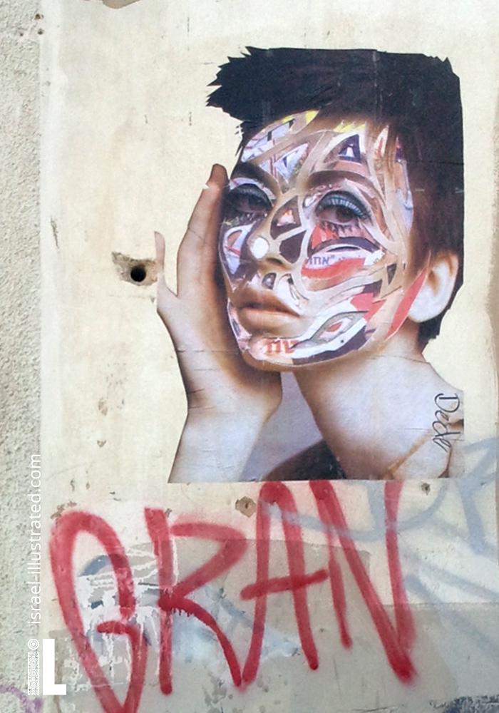 Dede, woman's portrait, Tel Aviv Street art.