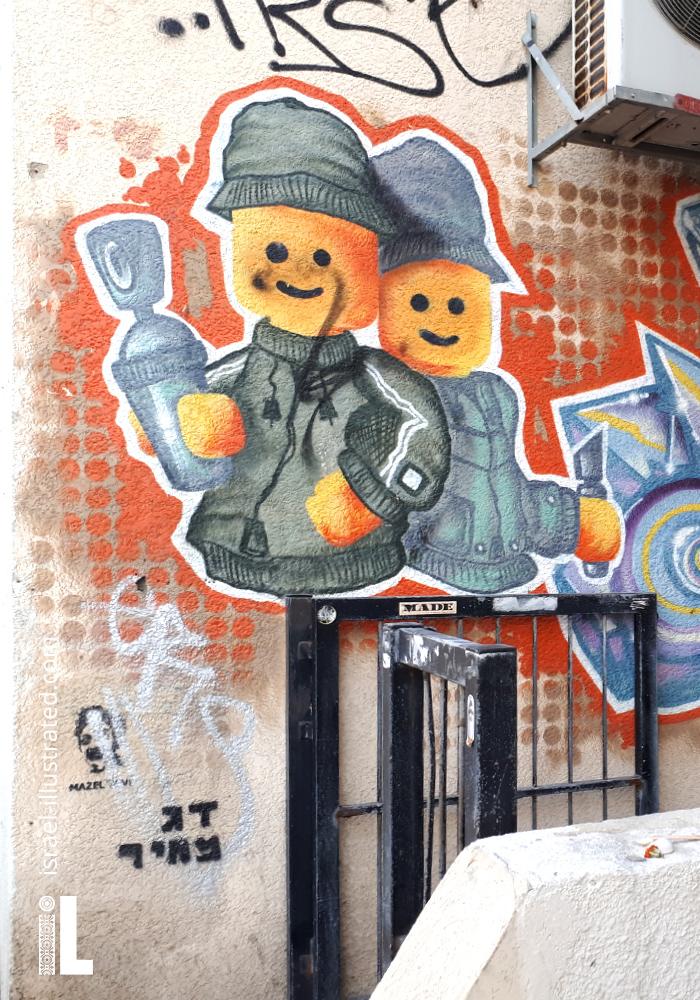 Playmobil Graffiti in Tel Aviv Bograshov Street