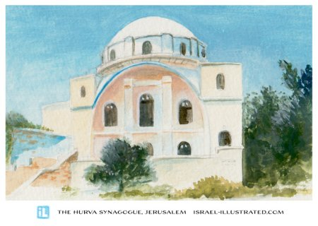 The Hurva Synagogue, Jerusalem. Hand-drawn postcard, gouache on paper, by Netta Canfi