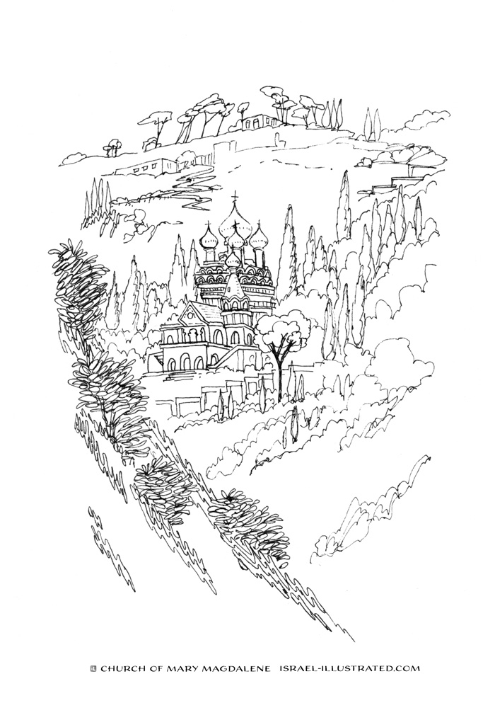 The Church of Mary Magdalene, Mt. Olives, Jerusalem. Chrisitan coloring pages