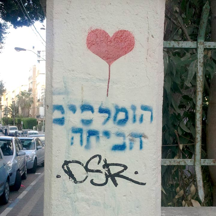 'Homeless - go home' Tel Aviv street art