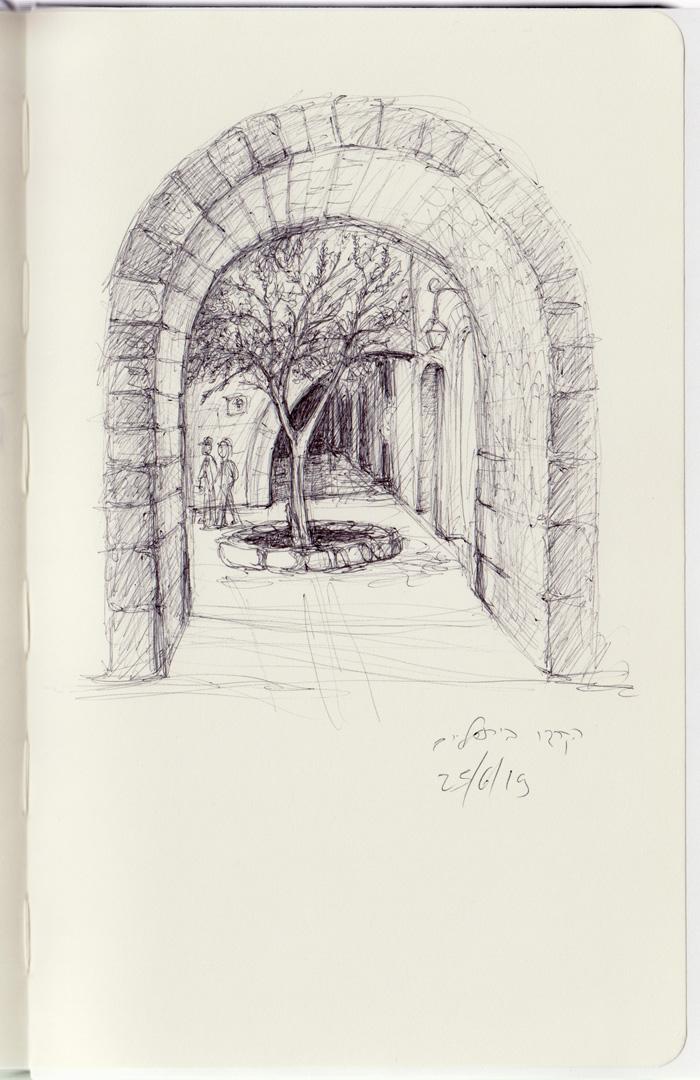View in the Cardo, Jerusalem