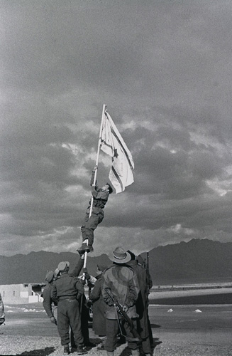 The Ink Flag, in Eilat, after the war of Independence