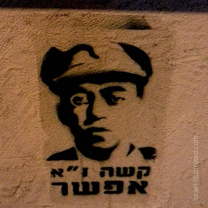 Jabotinsky. Political graffiti in Israel