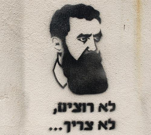 Herzel, cynic political graffiti in Tel Aviv