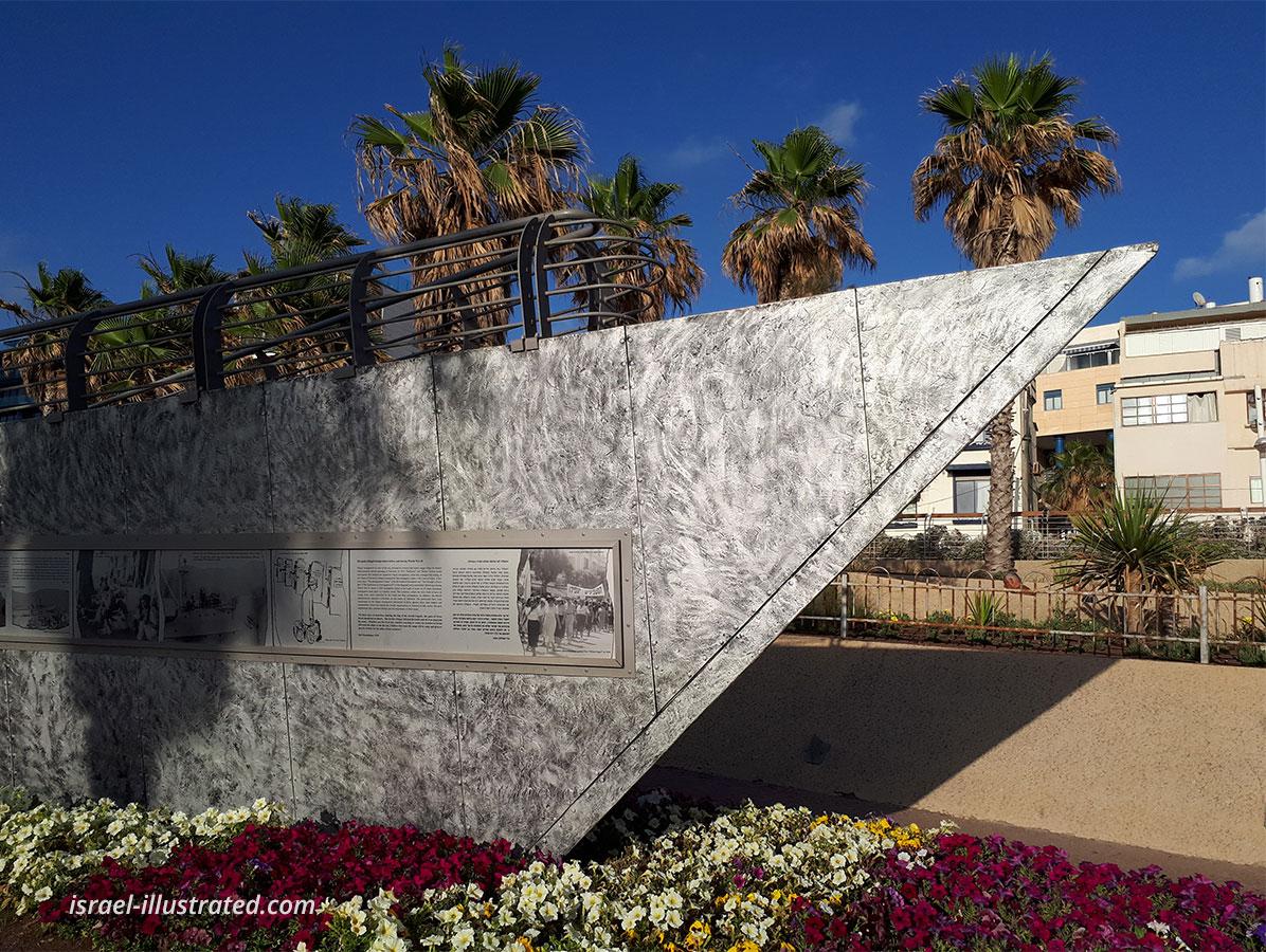 The Aliya Bet memorial garden, the replaced the London Garden