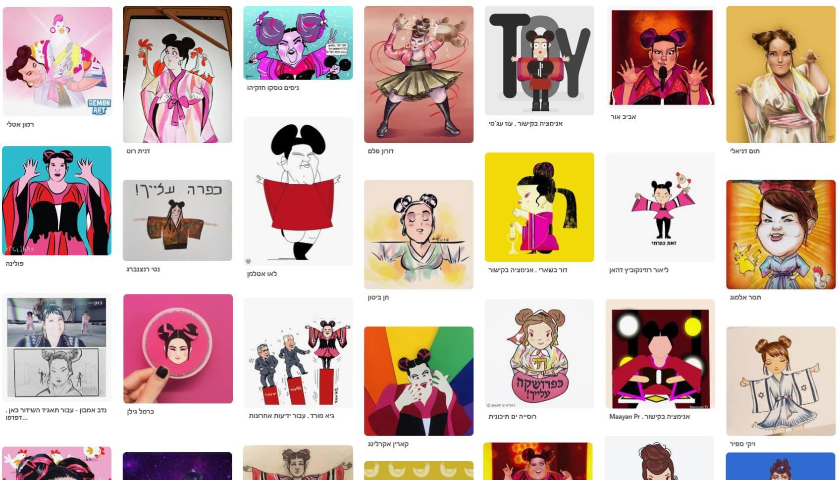 Netta Barzilai illustrations by the Israeli Illustration forum on fb
