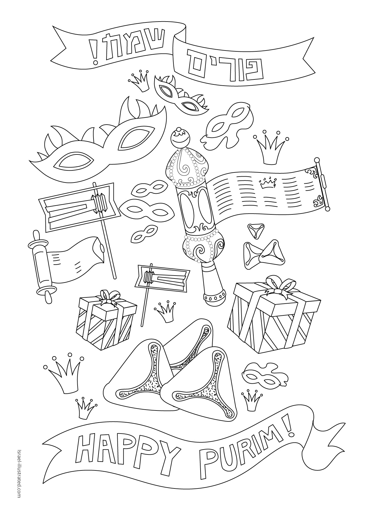 Prinatable Purim Coloring Pages
