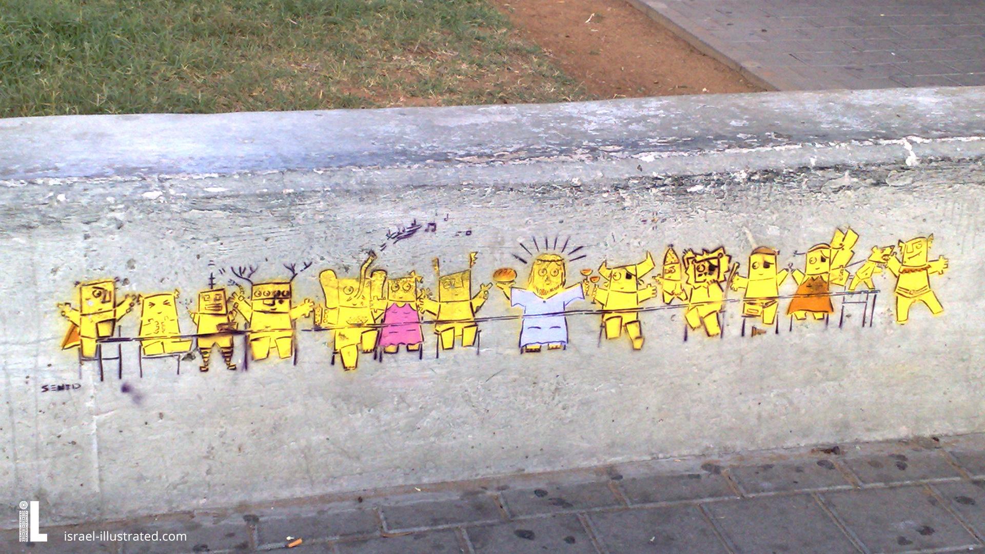 The Last Supper graffiti, Kufsonim by Sened