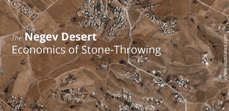 the negev desert economics of stone throwing